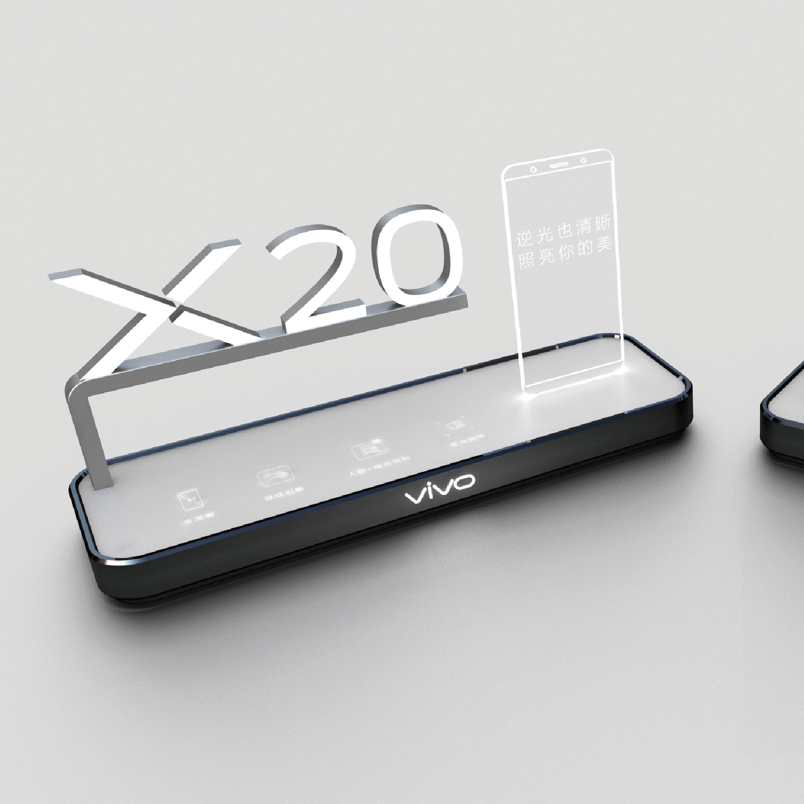 vivo X20 Creative Props