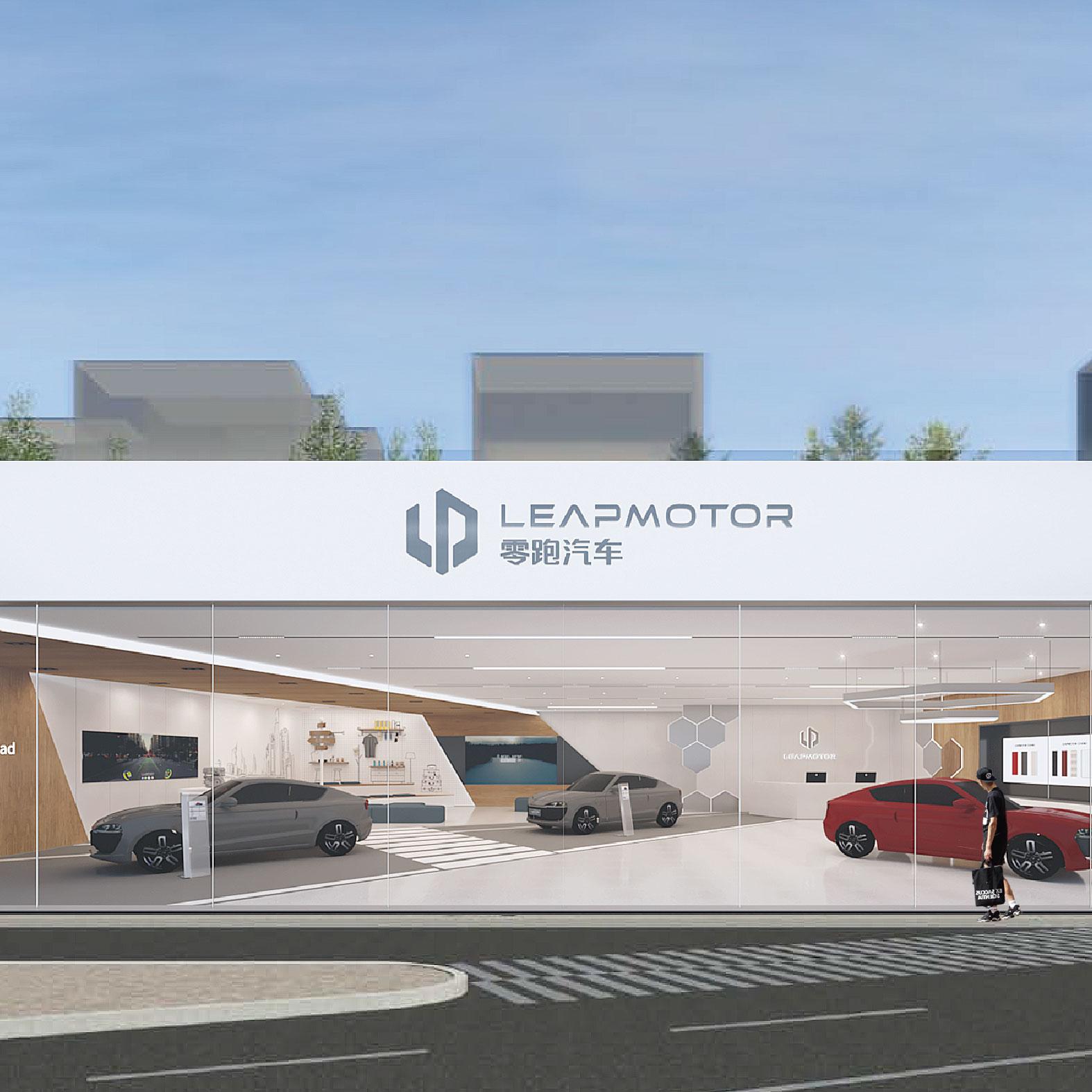 Leap Motor 체험 센터
